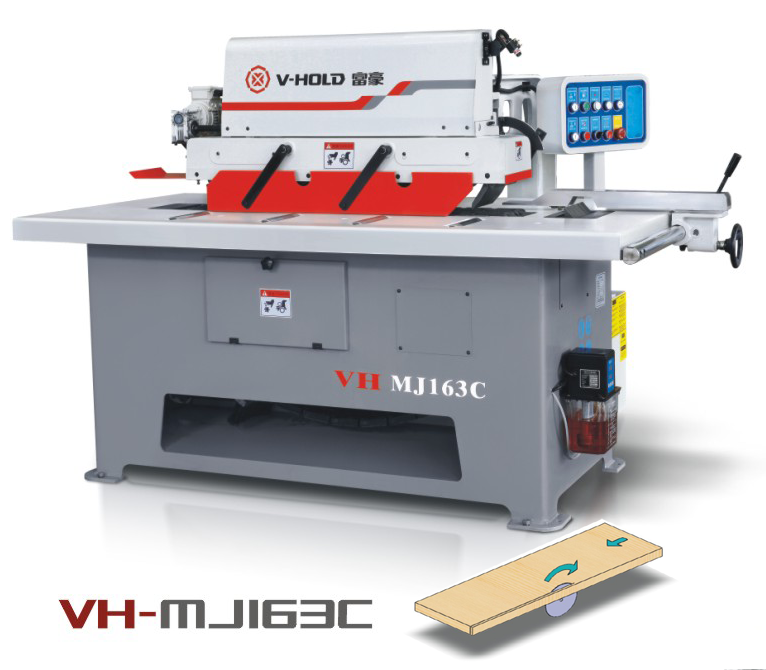 富豪单片锯 VH-MJ163C